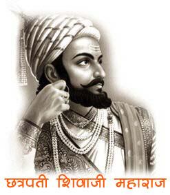 Shivaji-Maharaj