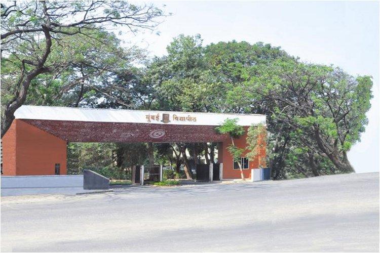 University Main Entrance Gate Vidyanagari Campus