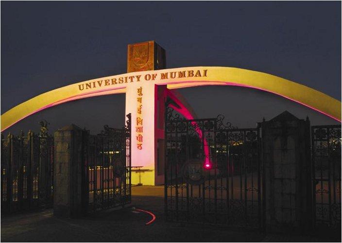 University West Side Gate Vidyanagari Campus